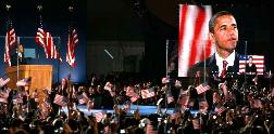 stage-with-flags-for-obama