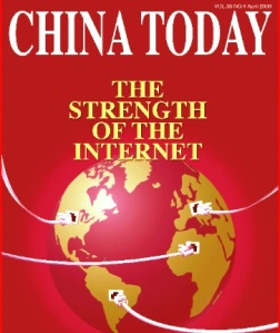 china today cover
