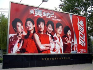 chinese_coke_billboard