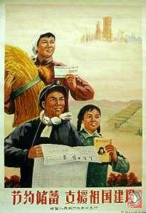 peasant poster